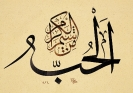 خلفيات إسلامية_1